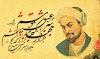 কালজয়ী কবি আল্লামা শেখ সাদি (রঃ)