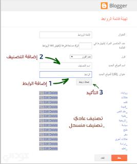 icofp  قالب بلوجر إحترافي مصمم بجودة عالية لمشاركة تدويناتك بلمسة إحترافية