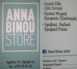 ANNA BINOU STORE