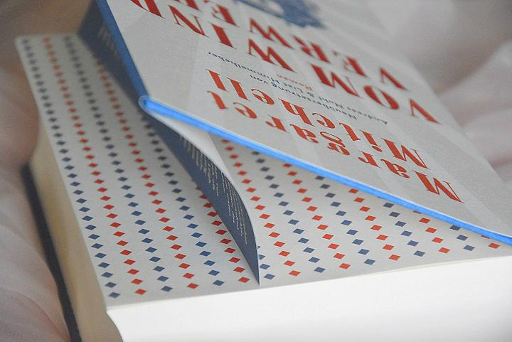 Vorsatzpapier von dem Buch Vom Wind Verweht