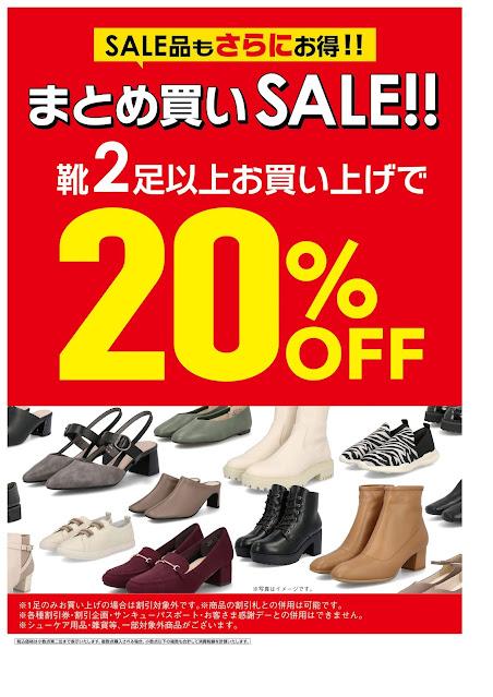 まとめ買いSALE!☆k フェミニンカフェ/イオンレイクタウン店