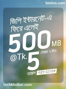 Grameenphone-GP-Bondho-Internet-Special-Offer-500MB-7days-5Tk