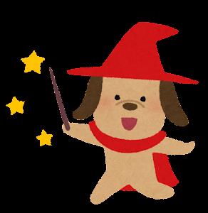 動物の魔法使いのイラスト(犬)