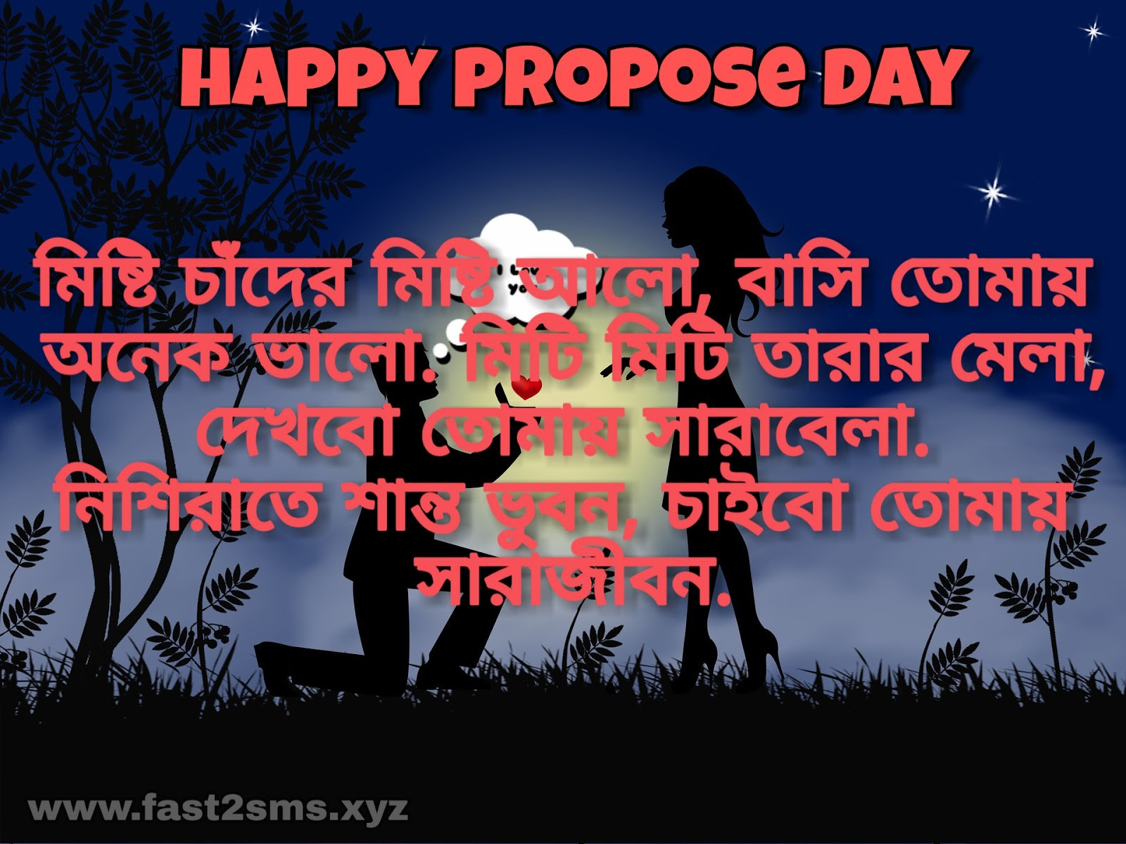 happy quotes - Best Ever Happy Caption For Fb Bangla