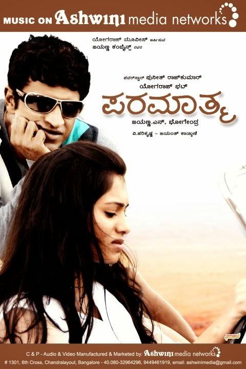 Spb Kannada Karaoke Songs Free Download - livinsurvival