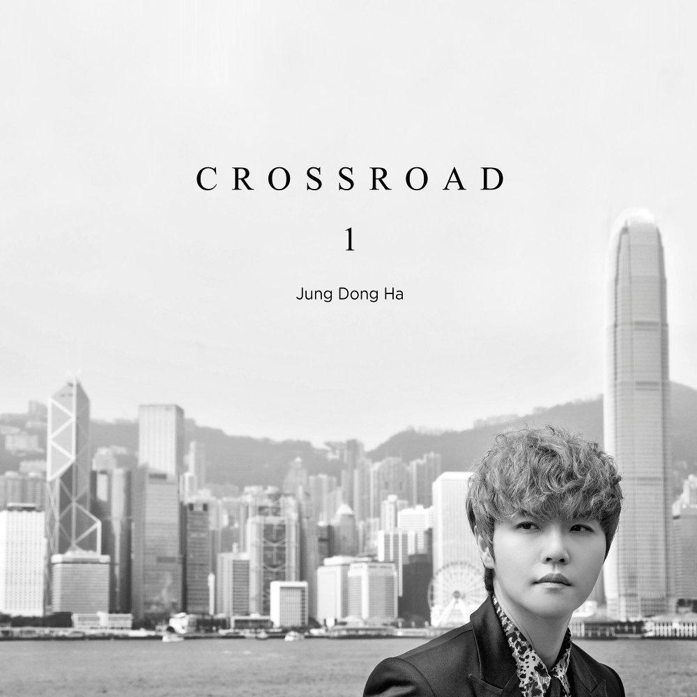Jung Dong Ha – CROSSROAD