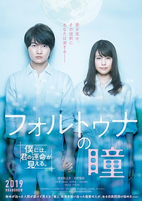 Download Film Jepang Fortuna no Hitomi Subtitle Indonesia