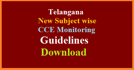 subject-wise-cce-monitoring-guidelines-download