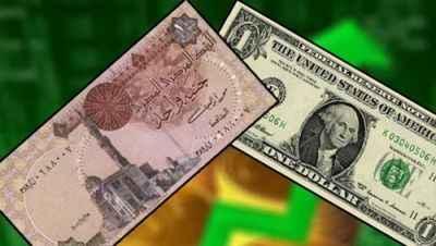 ازمة الدولار في مصر