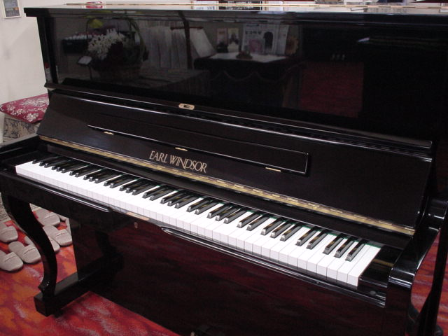 dan piano Earl Windsor W115