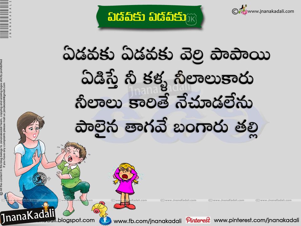 Pancharangulu colours in telugu | telugu rhymes for children.