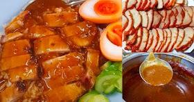 ชวนทำข้าวหมูแดง พร้อมน้ำราดข้าวหมูแดง สูตรนี้ทำง่ายๆมาก เอาไปสร้างอาชีพได้เลย