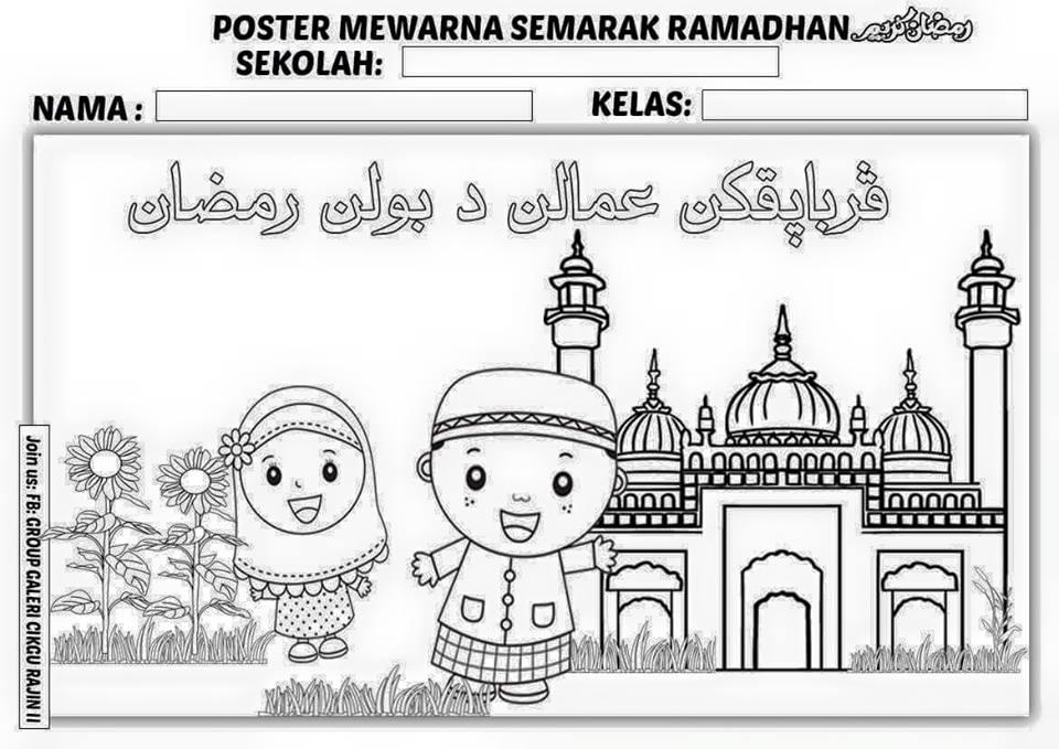 10 Poster Aktiviti Pertandingan Mewarna Sempena Hari Raya