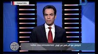 احمد-المسلمانى-الطبعة-الاولى
