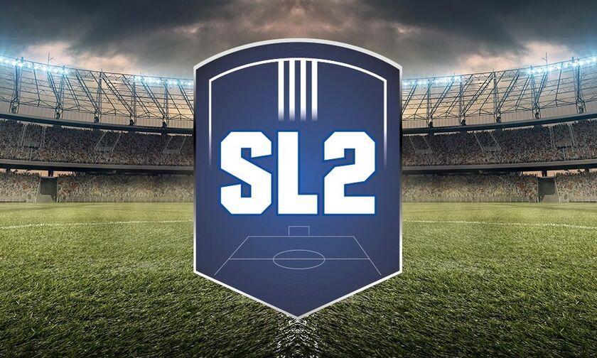 Super League 2: Ο Ολυμπιακός Β' στο Βόρειο όμιλο… παρέα με τον ΠΑΟΚ Β'!