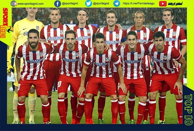 أتلتيكو مدريد,اتلتيكو مدريد,اتلتيكو مدريد اليوم,برشلونة واتلتيكو مدريد,برشلونة واتلتيكو مدريد 2-3,ملخص برشلونه واتلتيكو مدريد,ريال مدريد واتلتيكو مدريد 4-1,مباراة برشلونة واتلتيكو مدريد,مباراة برشلونة واتلتيكو مدريد 2-3,ملخص مباراة برشلونة واتلتيكو مدريد,أتلتيكو مدريد هدف,هجمة أتلتيكو مدريد,أتلتيكو مدريد ملخص,خسائر أتلتيكو مدريد,ألقاب أتلتيكو مدريد,سواريز أتلتيكو مدريد,أتلتيكو مدريد وتشلسي,أتلتيكو مدريد المنحوس,أتلتيكو مدريد مباريات,تقرير عن أتلتيكو مدريد,أتلتيكو مدريد وتشيلسي