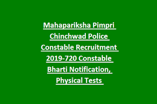 Mahapariksha Pimpri Chinchwad Police Constable Recruitment 2019-720 Constable Bharti Notification, Physical Tests Information