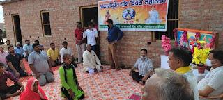 #JaunpurLive : जफराबाद विधायक ने योग शिविर में लिया भाग