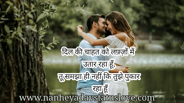 Best Shayari in Hindi Beautiful Shayari For Girlfriend ki  Face -nanhe