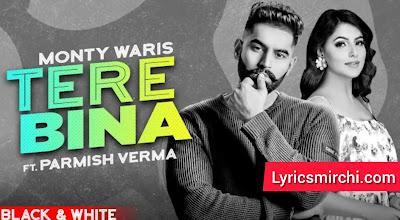 Tere Bina तेरे बिना Song Lyrics | Monty & Waris Ft. Parmish Verma | Latest Punjabi Song 2020