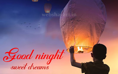 gud night wallpaper  hd