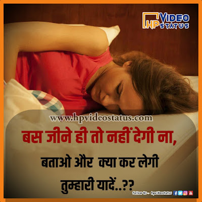 Find Hear Best Sad Dp With Images For Status. Hp Video Status Provide You More Sad Status For Visit Website.