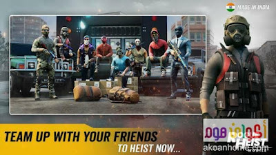 تحميل لعبة Rouge Heist للاندرويد APK حرب العصابات مجانا برابط مباشر