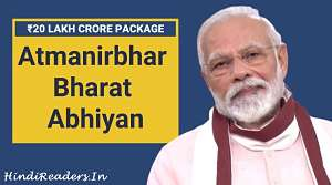 Atmanirbhar Bharat Abhiyan or Self-Reliant India Campaign