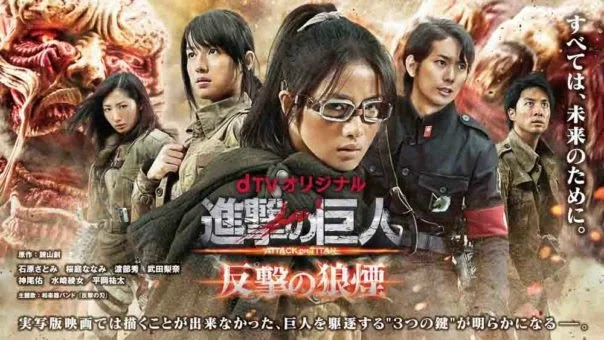 Shingeki no Kyojin Live Action Subtitle Indonesia