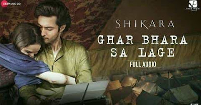Ghar bhara sa lage audio