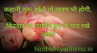 Gulzar poetry in hindi