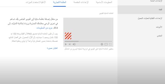 قناة يوتيوب للمبتدئين 2020