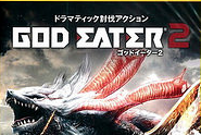 God Eater 2 PPSSPP PSP ISO CSO Terbaru