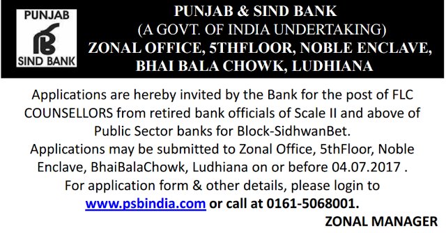 Punjab and Sind Bank Recruitment 2017 psbindia.com Application Form