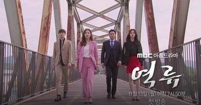 Sinopsis Drama Korea Backflow