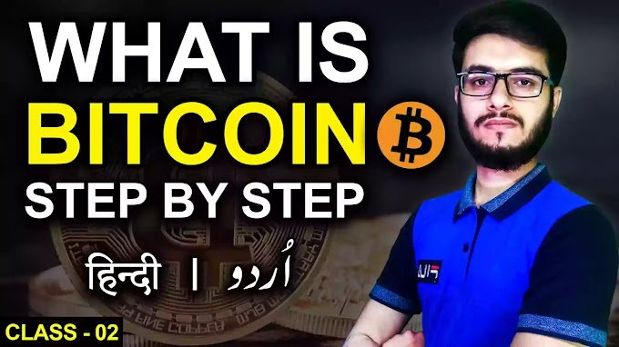 WHAT IS BITCOIN AND HOW IS IT WORK   Crypto for Beginners   Class-2