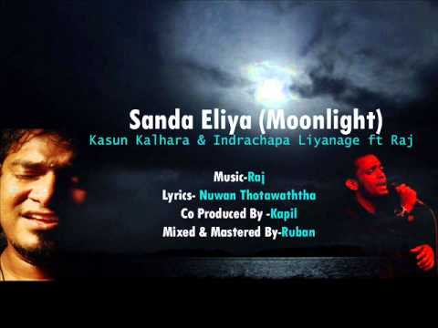 Sanda Eliya (Me Rathi Yame) Song Lyrics - සඳ එළිය (මේ රාත්රි යාමේ) ගීතයේ පද පෙළ