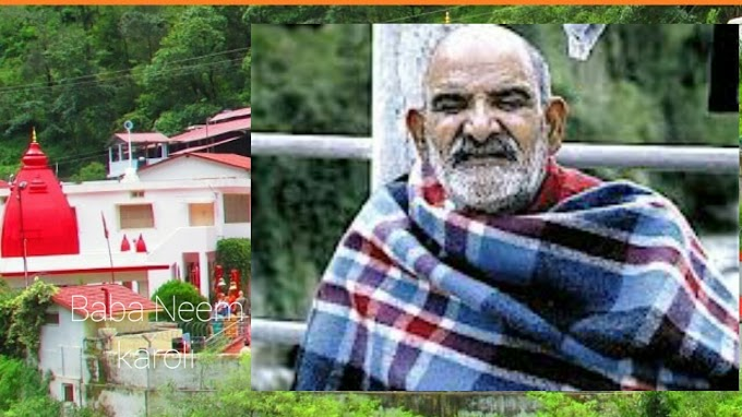 Yatra-Baba Neem Karoli Kainchi Dham