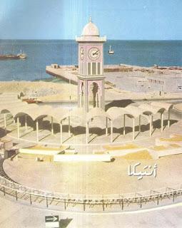 May 18, · رد: التسجيل الإلكتروني للطلبة للعام الاكاديمي / في دولة قطر الساعة الآن pm. التعليقات المنشورة لا تعبر عن رأي موقع تو عرب ولا نتحمل أي مسؤولية قانونية حيال.