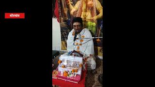 फेसबुक लाईव्ह के माध्यम से हो रही शिव महापुराण