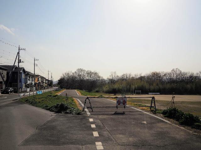 厚川鶴舞運動公園