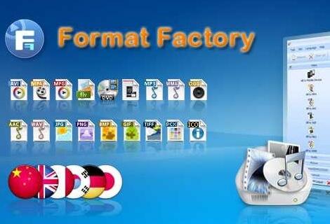 تنزيل-برنامج-الشهير-Format-Factory-لتحويل-صيغ-الفيديوهات