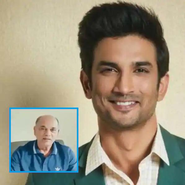 Sushant Singh Rajput के पिता ने मुंबई पुलिस को लेकर किया चौंकाने वाला खुलासा, वीडियो शेयर करके कहा 'हमने फरवरी में ही उन्हें...'