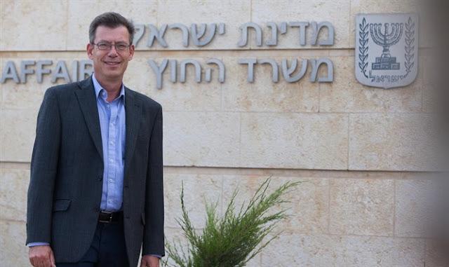 Emanuel Najshon