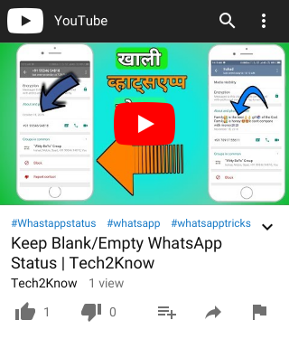 Keep blank/empty Whatsapp status