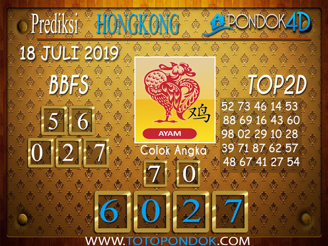 Prediksi Togel HONGKONG PONDOK4D 18 JULI 2019