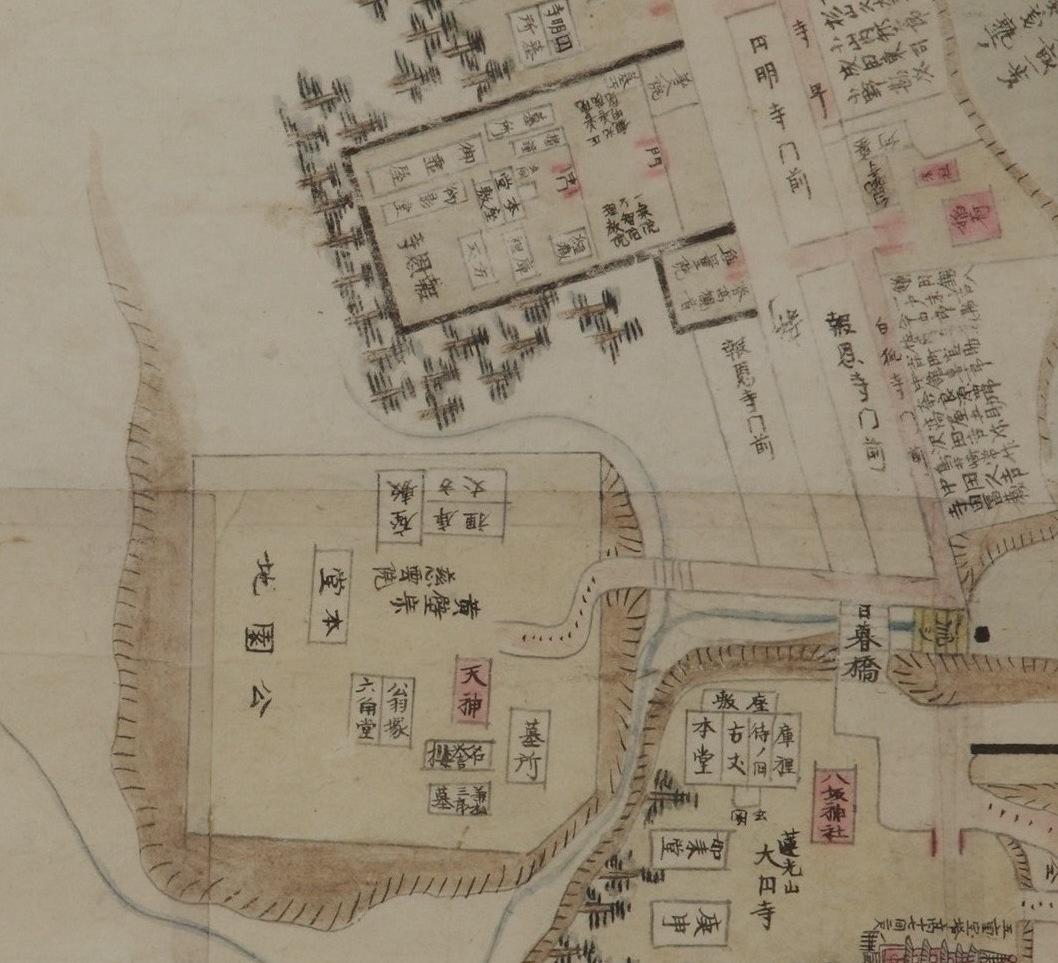 広瀬院長の弘前ブログ: 弘前藩の神仏分離および廃仏毀釈