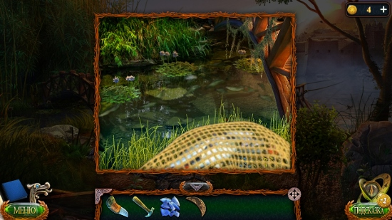 пойманная рыба в сетях находится