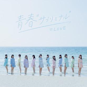 [Lirik+Terjemahan] =LOVE (Equal LOVE) - Ryuuseigun (Hujan Meteor)
