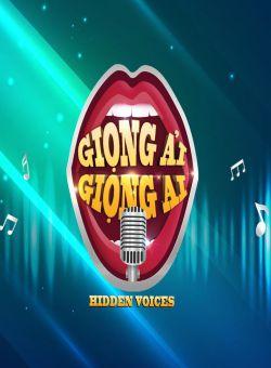 Giọng Ải Giọng Ai Mùa 5 - Hidden Voices (2020)